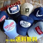 帽子 - 帽子 メンズ キャップ 送料無料 ワークキャップ メッシュキャップ ローキャップ ハンチング ハット