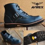 AVIREX アビレックス ブーツ メンズ レディース 正規品 アヴィレックス TIGER タイガー 本革ブーツ AV2931 【Y_KO】【1612sh】