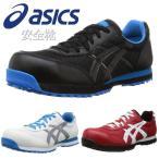 ASICS アシックス FIS_32L 安全靴 メンズ レディース 【OTA】【1212sh】 【Y_KO】【shsai】【170127s-sh】【170127s-sh】