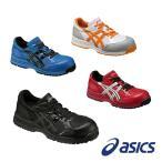 ≪送料無料≫ASICS アシックス FIS_33L 安全靴 メンズ レディース 【OTA】【1212sh】 【Y_KO】【shsai】