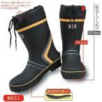 安全ショートブーツ 長靴 JW_736 安全靴 メンズ レディース【OTA】【1212sh】 【Y_KO】【shsai】【170401cu-sh】【170701s】