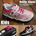 キッズ ローラーシューズ 女の子 SW07 靴 スニーカー 運動靴 子供靴 こども靴 【1212sh】 【Y_KO】
