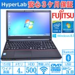 Windows7 64bit 富士通ノートパソコン LIFEBOOK A574/KX Core i5 4310M メモリ4GB マルチ WiFi USB3.0 Bluetooth Windows8.1 リカバリ付