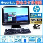 中古パソコン 液晶一体型 HP 8200 Elite AiO Core i5 2400s (2.50GHz) 23型フルHDワイド メモリ4GB マルチ カメラ Windows10 64bit