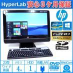 中古パソコン フルHD HP 8200 Elite AiO Core i5 2400s メモリ4GB HDD1TB マルチ カメラ Windows10 64bit 23ワイド一体型