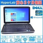 あすつく 中古パソコン デル Core i5 2520M 2.50GHz