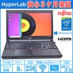 WPS Office付 Windows7 64bit 富士通ノートパソコン LIFEBOOK A574/H Core i5 4300M(2.60GHz) メモリ4GB WiFi マルチ USB3.0 HDMI Bluetooth