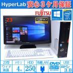 中古パソコン 23型フルHD液晶セット 富士通 ESPRIMO D583/G 4コア8スレッド Core i7 4770 (3.40GHz) メモリ4G マルチ USB3.0 Windows10 64bit