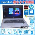 Windows10 大画面17.3型 メモリ8GB 中古ノートパソコン HP EliteBook 470 G2 Core i5 4210U SSD WiFi (11ac) カメラ USB3.0 Radeon
