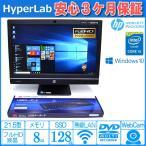 ショッピング中古 フルHD 中古パソコン 21.5液晶一体型 HP ProOne 600 G1 AiO Core i5 4570s (2.90GHz) メモリ4GB HDD500GB マルチ カメラ Windows10 64bit