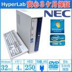 中古パソコン NEC 保証 Win7 送料無料 デスクトップ Corei5