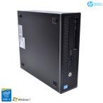 ショッピング中古 中古パソコン HP ProDesk 600 G1 SFF Core i5-4590 (3.30GHz) Windows10 64bit メモリ4G USB3.0 マルチ Windows8.1/7付