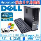 ショッピング中古 WindowsXP 中古パソコン DELL OPTIPLEX 790 クアッドコア Core i5-2400(3.10GHz) メモリ2G HDD250GB DVDマルチ Windows7
