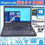 ショッピング中古 中古ノートパソコン レノボ THINKPAD T440p Core i5 4300M (2.6GHz) 14型HD+ Windows10 64bit メモリ4GB WiFi マルチ カメラ Bluetooth USB3.0