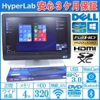 中古パソコン デル 保証 DELL フルHD あすつく カメラ