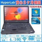 アウトレット Windows7 中古ノートパソコン 東芝 dynabook Satellite L46 Core i5 メモリ4G マルチ WiFi 大画面15.6型 訳あり
