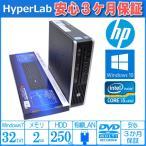 中古パソコン あすつく 送料無料 Core i5 2500S 2.70GHz