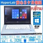 アウトレット Windows10 64bit 中古ノートパソコン 富士通 LIFEBOOK E742/F Core i5 3320M メモリ4G マルチ 15.6型ワイド 訳あり