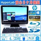 Blu-ray搭載 23型ワイド液晶一体型パソコン HP 8200 Elite AiO Core i5 2500s (2.70GHz) メモリ4GB Webカメラ Windows10 64bit