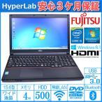 Windows7 64bit 富士通ノートパソコン LIFEBOOK A574/HX Core i5 4300M メモリ4G マルチ WiFi USB3.0 Bluetooth Windows8.1 リカバリ付