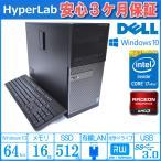 中古パソコン デル 保証 DELL デスクトップ Corei7