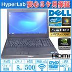 中古パソコン 送料無料 フルHD 保証 あすつく 中古PC