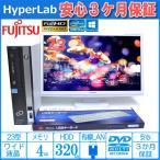 23型フルHD液晶セット 富士通 ESPRIMO D751/C クアッドコア Core i5-2400(3.10GHz) メモリ4G マルチ 320GB Windows10 64bit