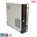 中古パソコン あすつく 保証 Core i5 2400 Windows10