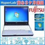 ショッピング中古 中古ノートパソコン 軽量 富士通 LIFEBOOK P771/D Core i5 2520M メモリ2G HDD250G Windows7