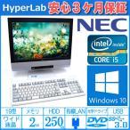 ショッピング中古 中古パソコン 19型ワイド液晶一体型 NEC Mate MK25T/GF-E Core i5-3210M Windows10 メモリ2GB HDD250G USB3.0