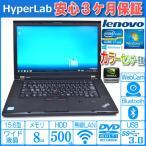 ショッピング中古 中古ノートパソコン レノボ Thinkpad W530 Core i7 3740QM メモリ8G WiFi マルチ NVIDIA カラーセンサー Windows7 / 8 64bit モバイルワークステーション