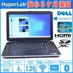 ショッピング中古 中古ノートパソコン デル Latitude E5530 Core i5 3340M(2.70GHz) メモリ4G マルチ WiFi USB3.0 Bluetooth Windows7