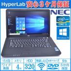 中古パソコン NEC 保証 Core i3 Windows7 15.6