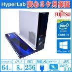 Windows10 64bit 中古パソコン 富士通 ESPRIMO D583HX 第4世代 Core i5-4570(3.20GHz) メモリ4G HDD1TB マルチ USB3.0
