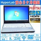 メモリ8G フルHD液晶 中古ノートパソコン 富士通 LIFEBOOK E741/D Core i7 2640M マルチ WiFi Windows7 64bit