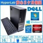 Windows10 メモリ16GB搭載 DELL OPTIPLEX 9020 4コア8スレッド Core i7 4770(3.40GHz) HDD1TB マルチ Radeon Windows 7 8 リカバリ付