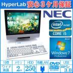 ショッピング中古 中古パソコン 19型ワイド液晶一体型 NEC Mate MK25T/GF-E Core i5-3210M (2.5GHz) メモリ2GB USB3.0 Windows7 64bit