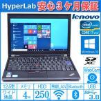 ショッピング中古 中古ノートパソコン レノボ THINKPAD X220 4290-KF4 Core i7 2640M(2.80GHz) メモリ4G WiFi Bluetooth カメラ USB3.0 Windows7 64bit