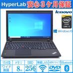 ショッピング中古 良品 中古ノートパソコン レノボ THINKPAD L540 Core i5 4300M Windows10 64bit メモリ4G HDD500G WiFi マルチ USB3.0 Bluetooth
