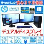 �ǥ奢��ǥ����ץ쥤 ��ť�����ơ������ HP Z210 Xeon E3-1225 ����4GB �ޥ�� �����ɥ���å� NVIDIA Windows10 64bit 23.6���ե�HDx2�楻�å�
