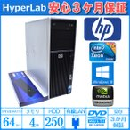 ��ťѥ����� HP Z400 WorkStation Xeon W3520 4����8����å� Quadro2000 Windows10 64bit ����4G �ޥ�� �����������ơ������
