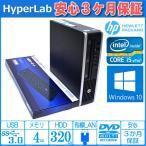 Windows7 8 リカバリ付 超小型 中古パソコン HP Elite 8300 us Core i5 3470s メモリ4G HDD320GB DVDマルチ USB3.0