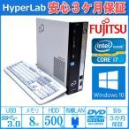 ショッピング中古 中古パソコン 4コア8スレッド 富士通 ESPRIMO D582/F Core i7 3770 (3.40GHz) メモリ4G Windows10 64bit マルチ USB3.0