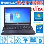 ショッピング中古 富士通 中古ノートパソコン LIFEBOOK A574/KX Core i5 4310M メモリ4GB マルチ WiFi USB3.0 Bluetooth Windows7 / 8.1