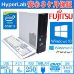 中古パソコン Windows7 保証 デスクトップ 富士通