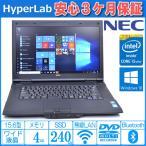 ショッピング中古 中古パソコン NEC VersaPro VK26M/D-H Corei5 4300M (2.6GHz) メモリ4G WiFi マルチ Bluetooth Windows10 64bit