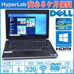 ショッピング中古 堅牢 中古ノートパソコン DELL Latitude E6430 ATG Core i7-3540M Windows10 64bit メモリ4G マルチ WiFi USB3.0