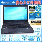 中古パソコン HP Z Book 15 Core i7 4800MQ(2.70GHz) Windows7 64bit メモリ16G DVDマルチ 無線LAN Bluetooth USB3.0 モバイルワークステーション