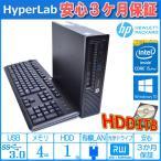 ショッピング中古 SSD 中古パソコン HP EliteDesk 800 G1 USDT (C8N28AV) Core i5-4570S (2.90GHz) メモリ4G Windows10 64bit USB3.0 マルチ Win7/8 リカバリ付