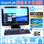 ショッピング中古 中古パソコン フルHD 23型ワイド液晶一体型 HP 8200 Elite AiO Core i5 2500s (2.70GHz) メモリ4GB マルチ カメラ Windows10 64bit